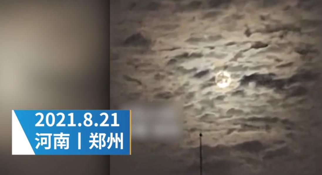河南郑州现罕见月华,过后暴雨就来了,北方雨增多,要变江南?