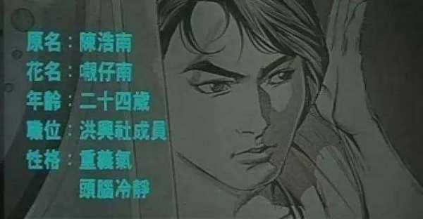 古天乐愿意为吴志雄还千万赌债,为什么?