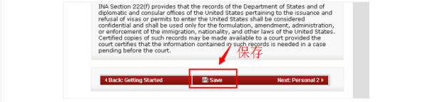 去美国旅游签证的通过率能达到多少?(美国商务签证通过率)