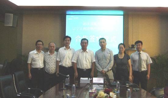 深圳市彩生活服务集团的公司模式