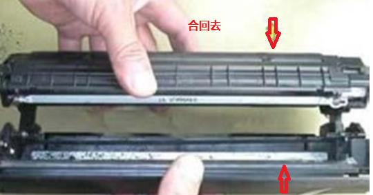 如何给打印机硒鼓换墨粉加碳粉(惠普HP、佳能、兄弟打印机图解)(图15)