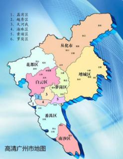 广州有多少个区