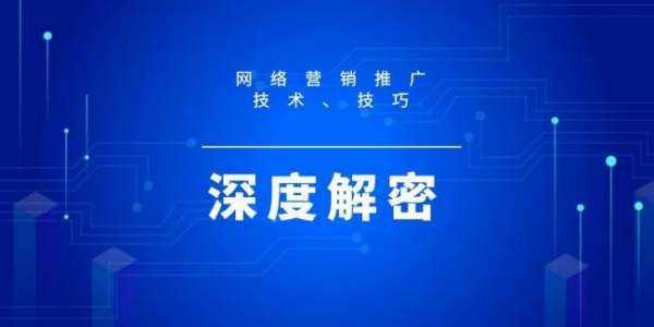 seo网站优化?插图1