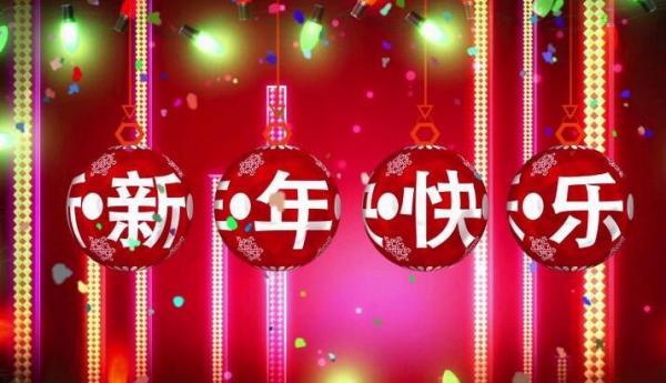 春节有关的诗词和谚语,关于春节的古诗和谚语