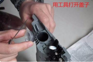如何给打印机硒鼓换墨粉加碳粉(惠普HP、佳能、兄弟打印机图解)(图23)