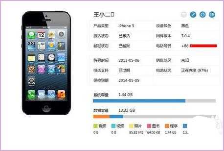iPhone越狱后cydia闪退怎么办 cydia闪退解决方法【详解】
