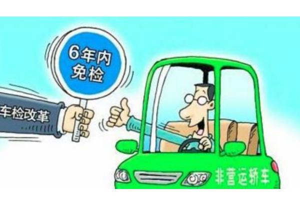 车辆代办年审要多少钱?