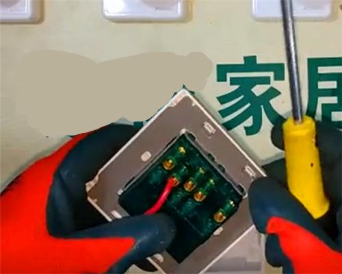 明线一开五孔双控开关如何接线?