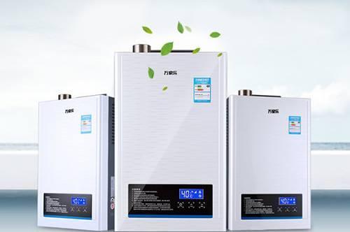 燃气热水器牌子排名推荐的有?