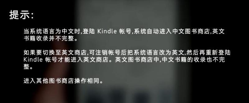 在中国买的kindle能看美国亚马逊上的书吗