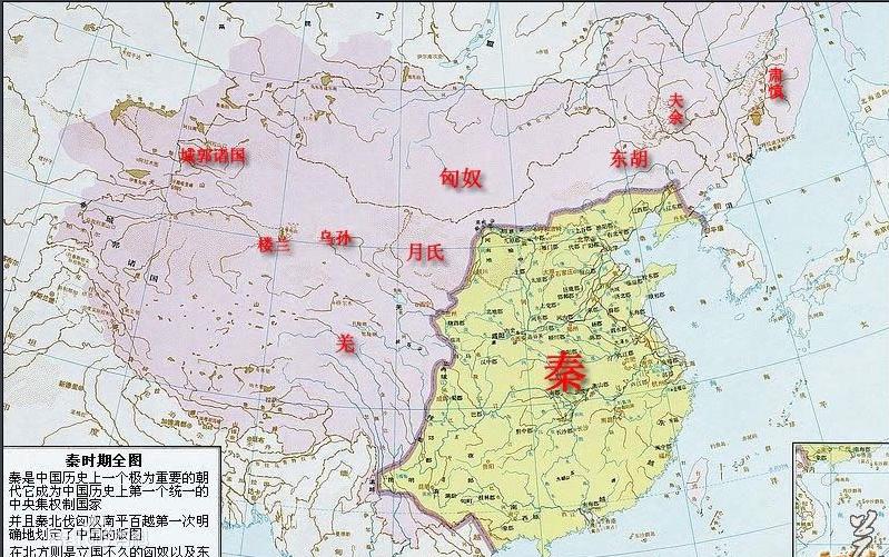 中国古代的朝代按顺序排列