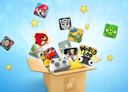 游戏盒子哪个好?