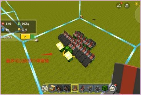 【迷你世界移动方块怎么制作车】迷你世界里怎样造能开的车?插图(4)