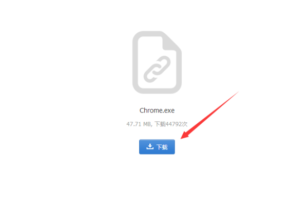 chrome浏览器怎么下载官方最新正版?(chrome浏览器历史版本)