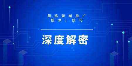 百度seo排名上海网络优化推广如何选择?插图2