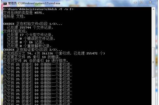 分区工具-bitmap中有标记为已使用的未用簇 第4张