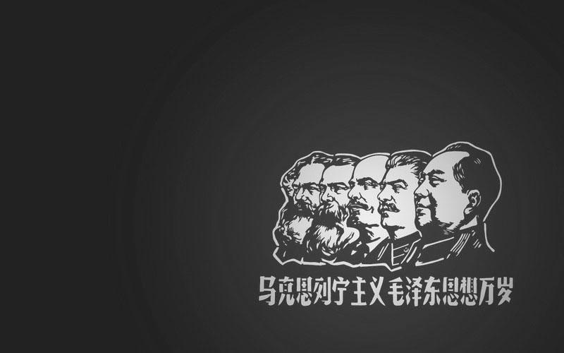 《政治的逻辑》第一章节选:马克思主义政治学的基本特点