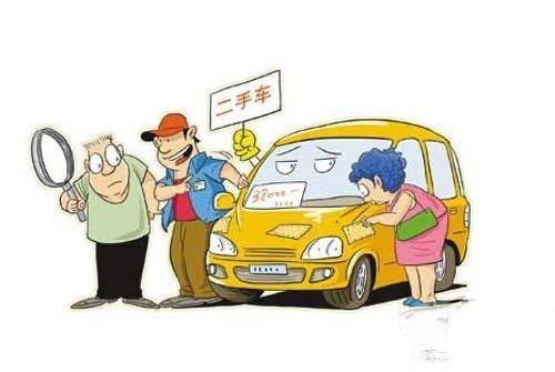 为什么越有钱的人,越喜欢买二手车?
