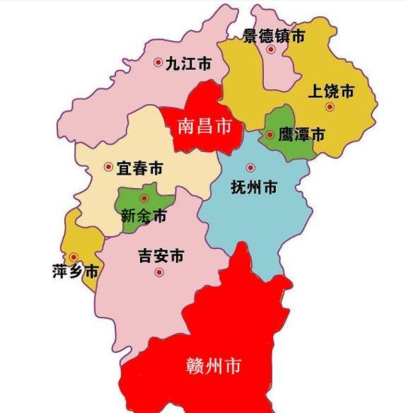 江西省的地级市有几个?