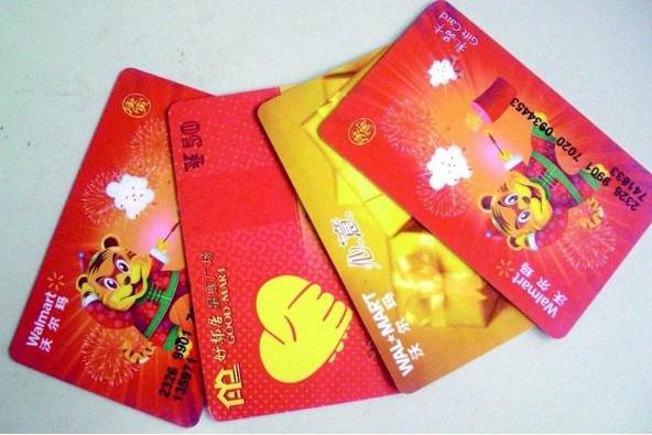 银行卡是一种购物卡,可以在商场中购买商品对不对?
