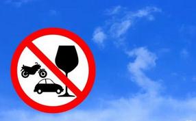 我晚上喝的酒早上开车出事故吹气是22抽血是16请问算酒驾吗?