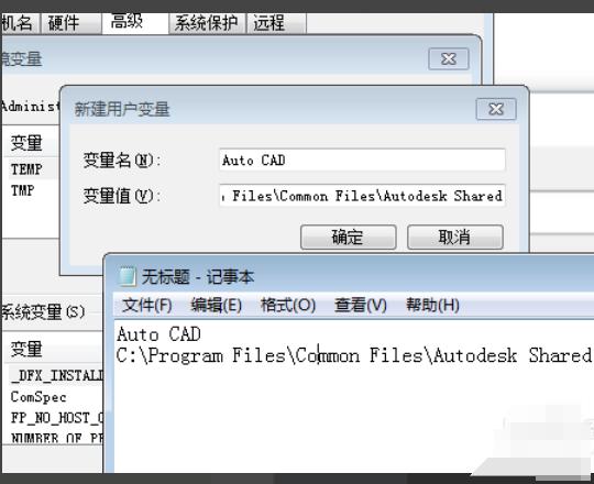 启动时显示缺失MSVCP140.dll怎么回事