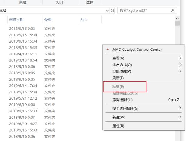 AUTOCAD2017由于找不到vcomp140. dll ,无法继续执行此