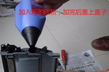 如何给打印机硒鼓换墨粉加碳粉(惠普HP、佳能、兄弟打印机图解)(图25)