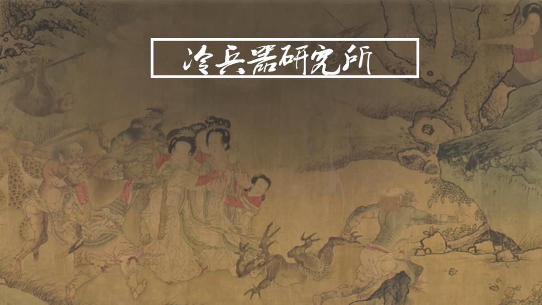 外形酷似日本正仓院唐大刀,扬州博物馆真把出土唐刀当成宋剑?