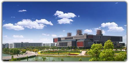 南京工程学院是几本?