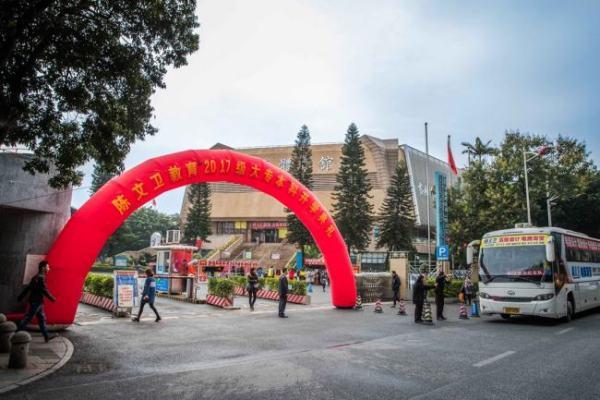 广东省广州市一般成人高考在哪里