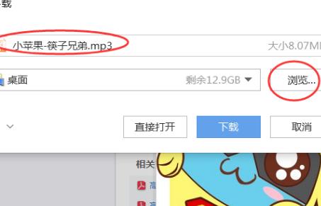 怎么在电脑上把广场舞曲下载到u盘里?