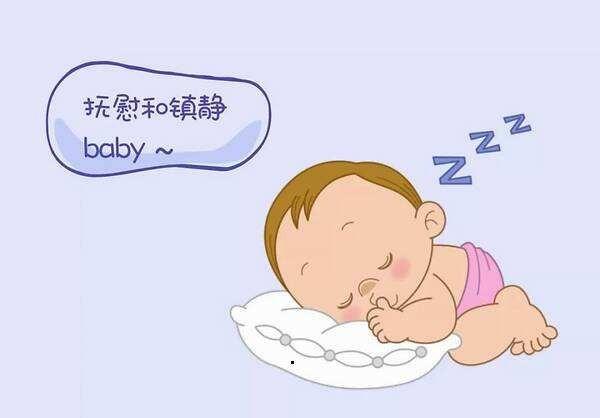 新潮的婴儿带米字小名有哪些?