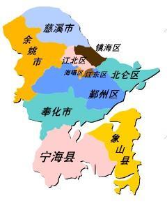 宁波有多少个区?