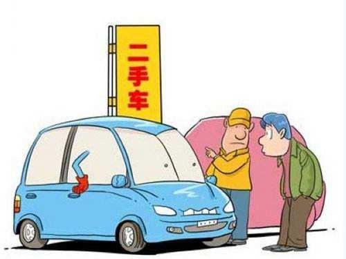 个人买二手车需要注意什么?(个人间买卖二手车注意什么)
