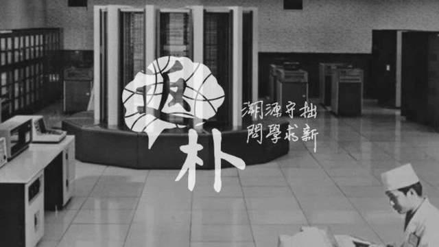 反思:中国超级计算机研制的五大短板