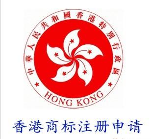 中国香港有哪些税? 税率如何?
