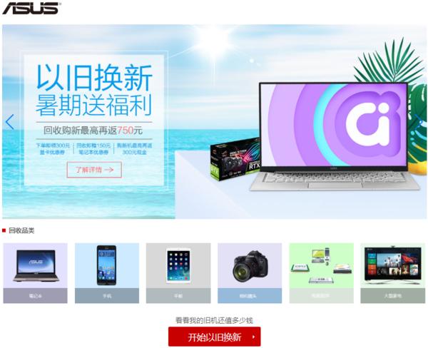 北京戴尔服务器回收多少钱?(天津戴尔电脑城哪个比较好)