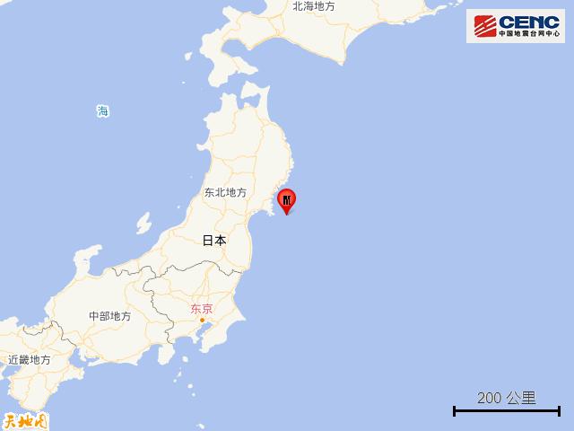 日本近海出现6.6级地震,离福岛近,核废水泄漏了吗?