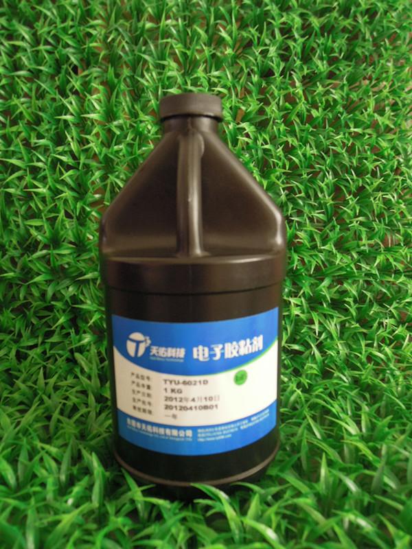 UVLED固化机紫外线UV机无影胶油墨光固机UV固化机