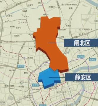 上海闸北区与静安区合并叫什么区