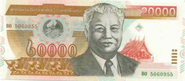 泰国人民币图片人物是谁?