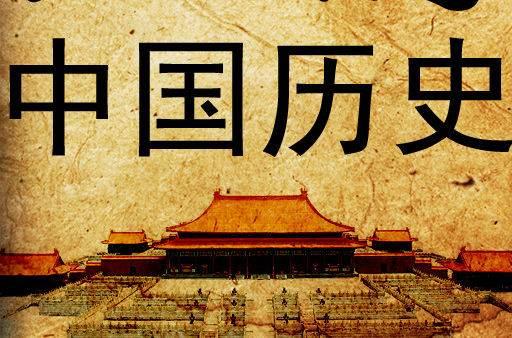 中国古代有多少个朝代?