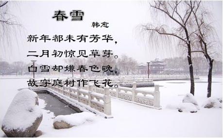 韩语诗词 关于韩愈的诗歌大全