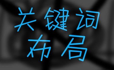 上海有没有专门做SEO的公司?插图1