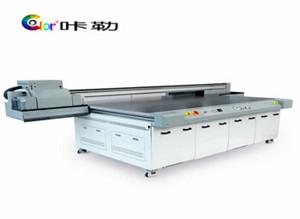 蓝盾uv固化机喷涂加装紫外线uvled固化灯光源uv干燥机设备厂家