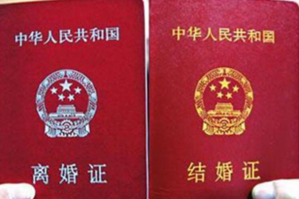 为什么中国的结婚率低,离婚率却很高,是什么原因导致的?