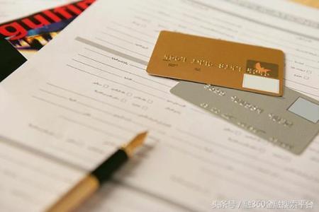 手里有两张信用卡,如何还款最科学?