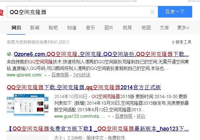怎样复制qq空间:怎样复制别人QQ空间的说说