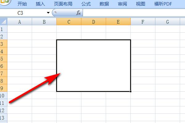 如何在EXCEL的一个合并单元格中输入多排文字,方法二
